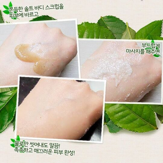 Milky Piggy Greentea Salt Body Scrub