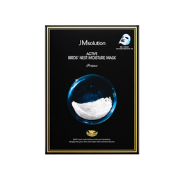 Active Bird's Nest Moisture Mask Prime
