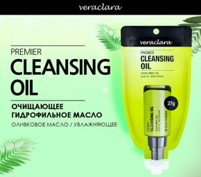 Premier Cleansing Oil