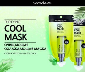 Purifying Cool Mask